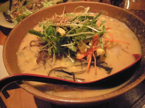 White-Miso-Noodle-Soup
