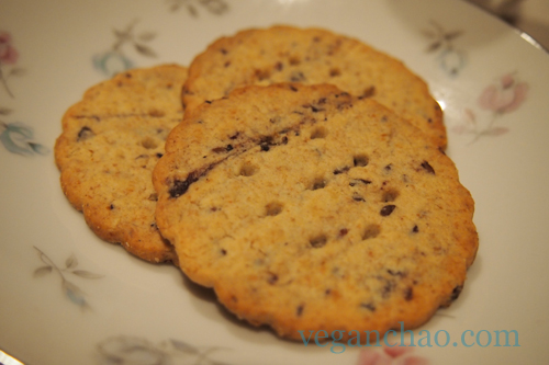 Three little cookies, ready for dippin'!
