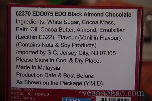 Pretty straightforward ingredients!