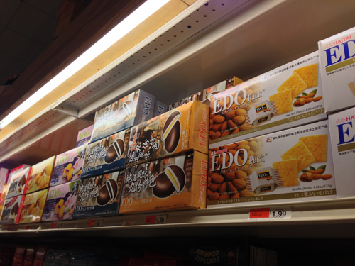 Plenty of Edo Pack products on their shelves.