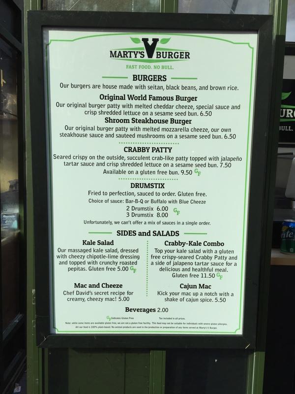 martys_v_burger_vegan_bryant_park_nyc_menu