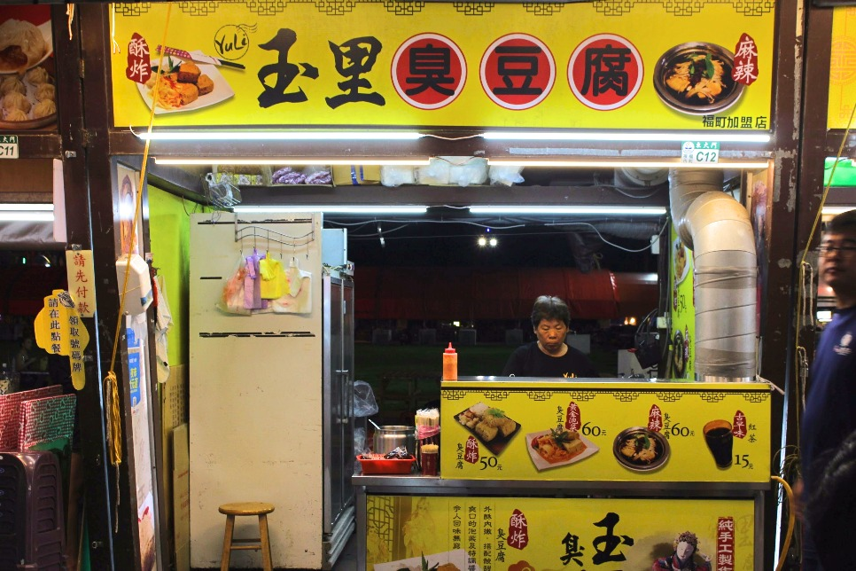 vegan taiwan roundup_1099